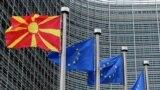 Македонско знаме и знамиња на ЕУ
