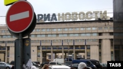 """""""РИА """"Новости"""" агенттігінің ғимараты. Мәскеу, 9 желтоқсан 2013 жыл"""