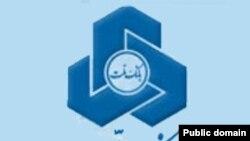 Логотип иранского банка «Меллат»