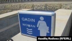 Bakıda ictimai tualet