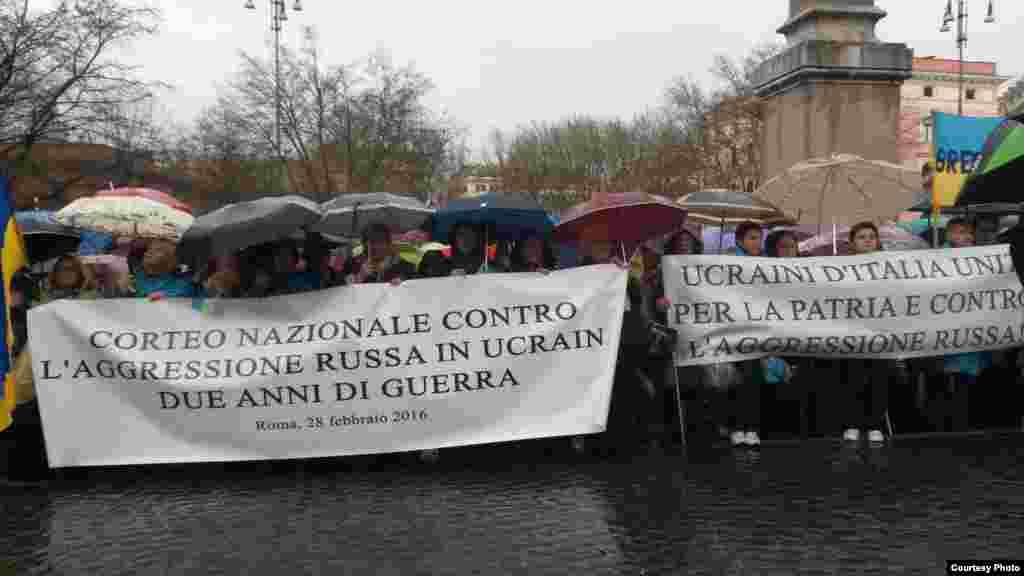 Маніфест української громади в італійському Римі