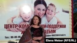 Ирина Жданова, председатель общественной организации «Мой дом», которая открыла кризисный центр для женщин. Темиртау.