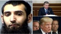 Нью-Йоркда 29 ёшли ўзбекистонлик содир этган террор ҳужумига оид махсус дастур