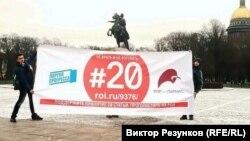 Акция в поддержку Алексея Навального 4 декабря 2014 года