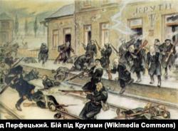 Леонід Перфецький. Бій під Крутами (акварель)