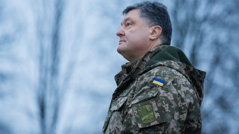 Ukraine Leader Confident Of Support From Trump Against Russian Aggression
