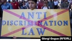 ანტიდისკრიმინაციული კანონისა და ლგბტ თემის საწინააღმდეგო აქცია
