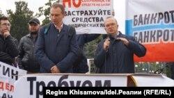 Айрат Нурутдинов (справа) на митинге клиентов Татфондбанка