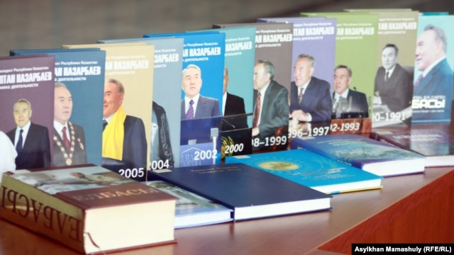 "Some of the many books ""by Nursultan Nazarbaev"" at the Kazakh National Library in Almaty"