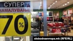 Продавници, каси и намалување во Скопје