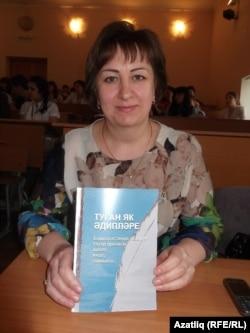 Альбина Хәлиуллина