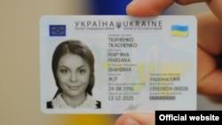 ID-картка, архівне фото