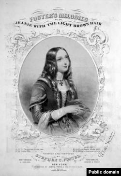 "Обложка нот песни Стивена Фостера ""Дженни со светло-каштановыми волосами"". Нью-Йорк. 1854"