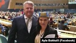 Айла Баккали