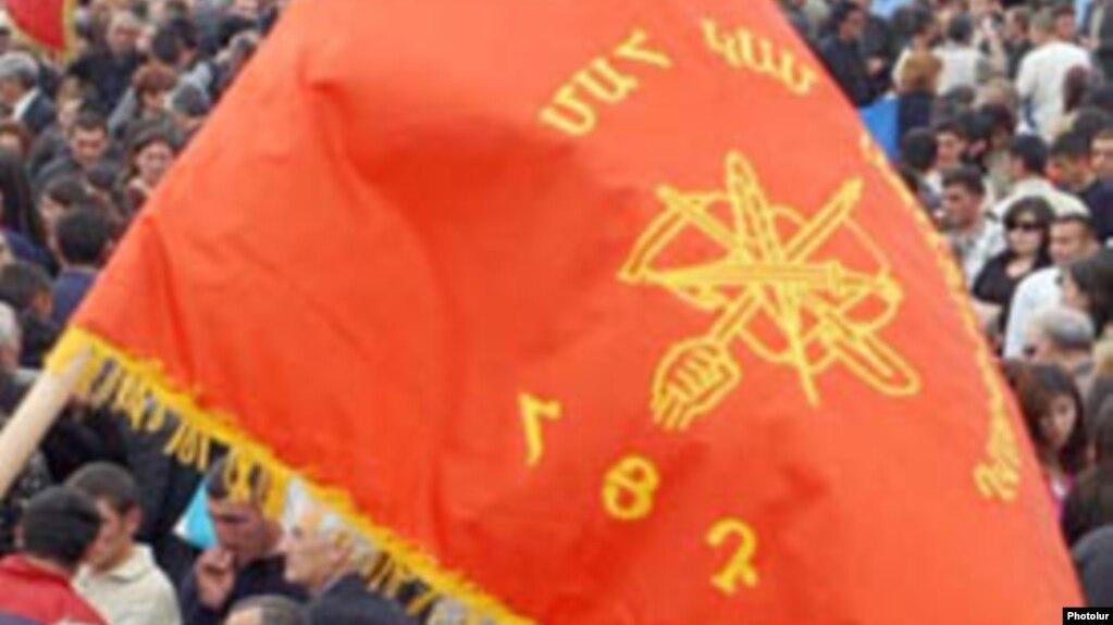 Верховный орган АРФД критикует программу правительства