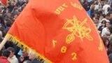 Флаг АРФД
