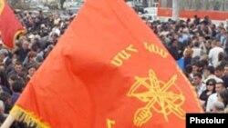 Флаг АРФ «Дашнакцутюн»