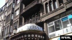"Прага, кинотеатр ""Люцерна"""
