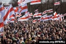25 сакавіка 2018. 100-я ўгодкі БНР каля Менскай опэры