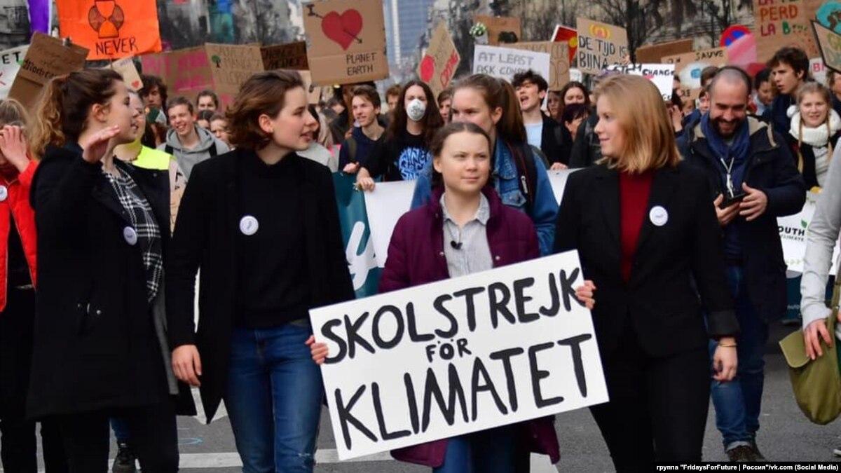 Оксфордский словарь назвал словом 2019 года climate emergency