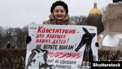 Одиночный пикет в Петербурге, 1 февраля 2020