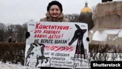 Під час одиночного пікету в Санкт-Петербурзі, 1 лютого 2020 року