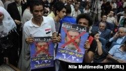 Активисты из числа противников Мохаммеда Мурси