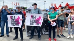 Лицом к событию. Август диктатур: протест от Минска до Хабаровска