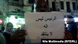 احدى لافتات الوقفة الاحتجاجية في القاهرة 23آب