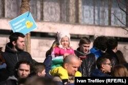 На акции в Москве
