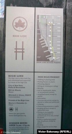 """Panou explicativ pe marginea """"High Line""""-ului cu regulamentul strict al parcului, respectat și de... români"""