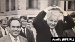 Борис Елцин Татаристоннинг илк президенти Ментемир Шаймиев билан.