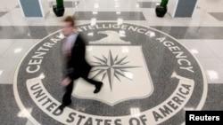 Борбордук чалгын кызматы - ЦРУ.