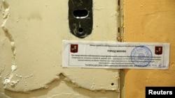 Amnesty staffers arrived for work for find their office door sealed on November 2.
