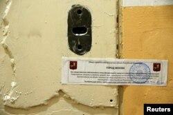 Опечатанная дверь московского представительства Amnesty International