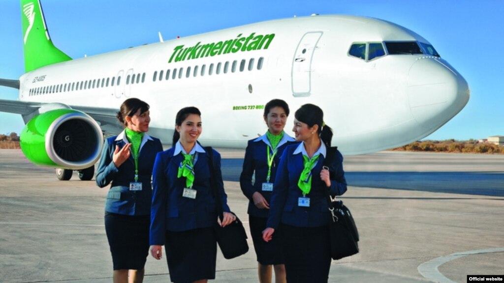 Авиабилеты в Туркмению  стоимость перелета