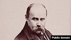 Taras Şevçenko