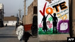 There are fears that the emergence of even more ragtag militant groups could disrupt Afghanistan's election in April.