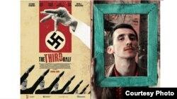 Таби Азири, македонски уметник и графички дизајнер и постерот за филмот Трето полувреме на режисерот Дарко Митревски.