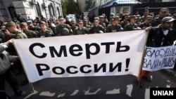 Протест у посольства России в Киеве, где проходили выборы в российскую Государственную думу, 18 сентября 2016 года (иллюстрационное фото)