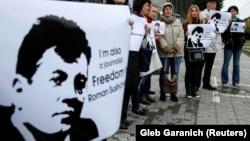 Акция в поддержку Романа Сущенко у российского посольства в Киеве
