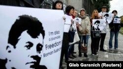 Акція протесту проти затримання Романа Сущенка біля посольства Росії в Києві, жовтень 2016 року