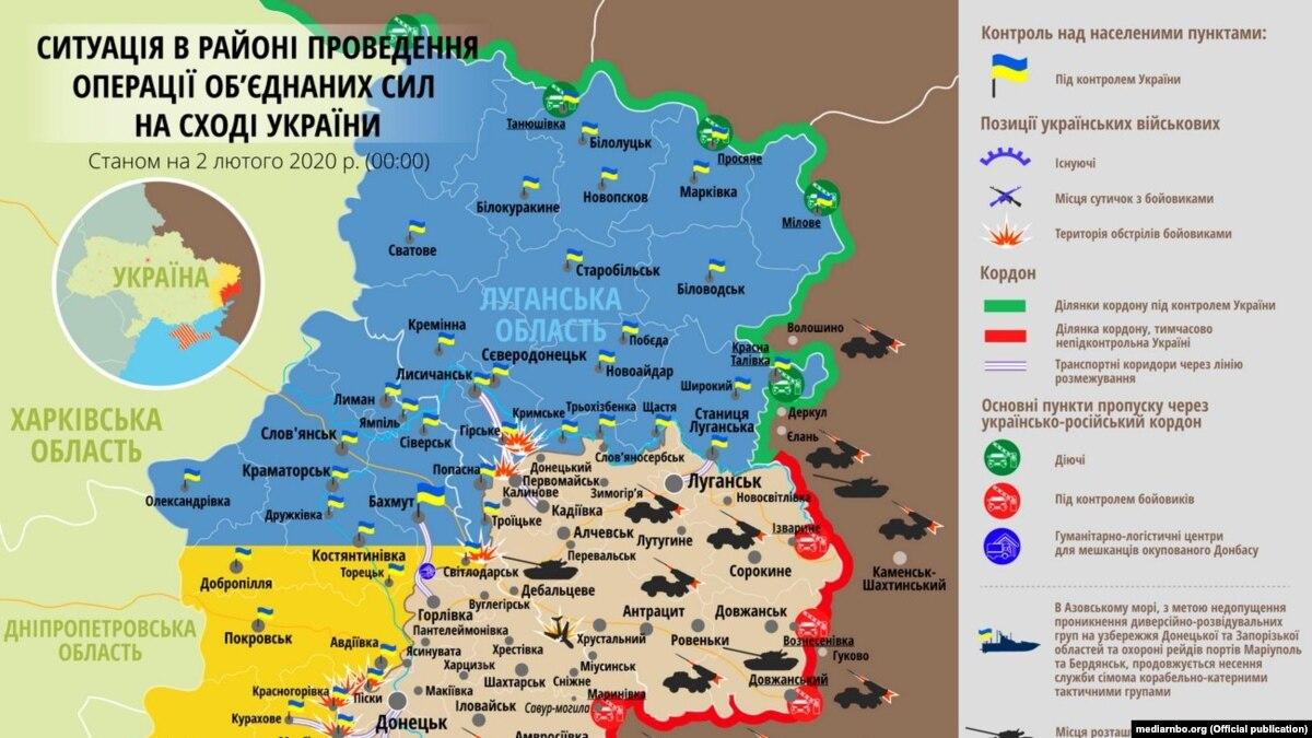 Ситуация в зоне боевых действий на Донбассе 2 февраля – карта