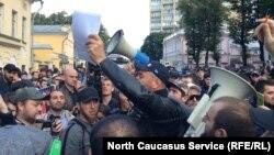 Բողոքի ցույցեր Մոսկվայում՝ Մյանմայի դեսպանատան առջև