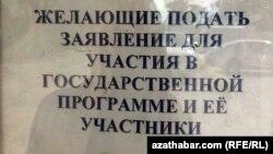 Aşgabatdaky rus ilçihanasy Russiýa göçmäge isleg bildirýän türkmenistanlylaryň ýüz tutmalaryny kabul edip başlady