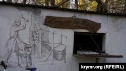 Ukraynada dəmirçi festivalı, 14 nonyabr 2015