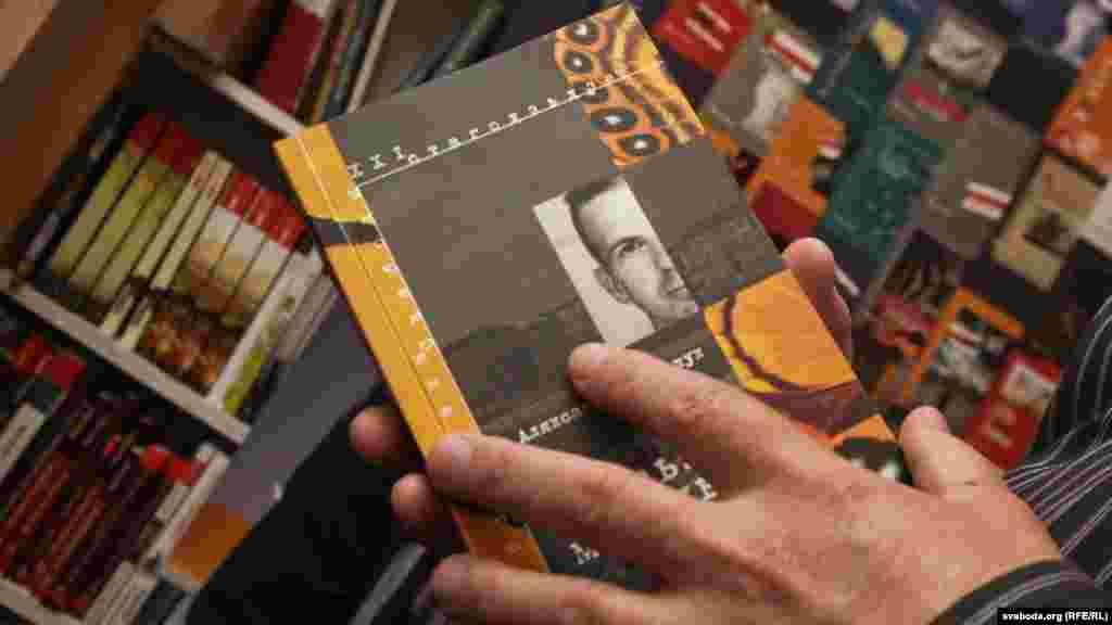 Аляксандар Лукашук атрымаў узнагароду за кнігу «Сьлед матылька. Освальд у Менску»
