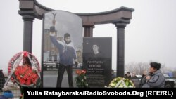 На Дніпропетровщині вшанували пам'ять Cергія Нігояна