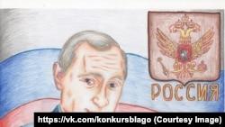 Малюнак 12-гадовы Віталь Фадзееў