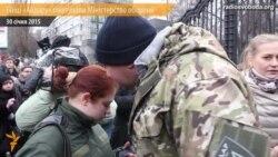 Представники батальйону «Айдар» пікетували Міністерство оборони